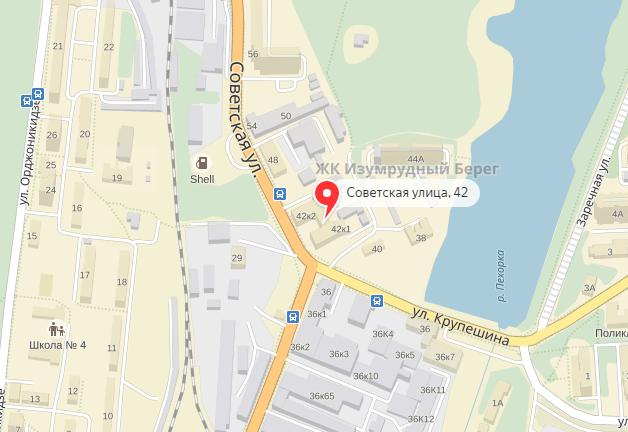 пять месяцев нотариусы г видное московской обл